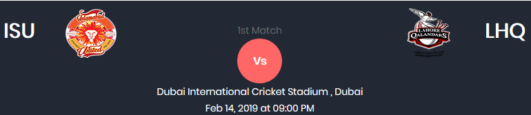 PSL Live Cricket Score 1st Match  Lahore Qalandar vs Islamabad United, Cricket News