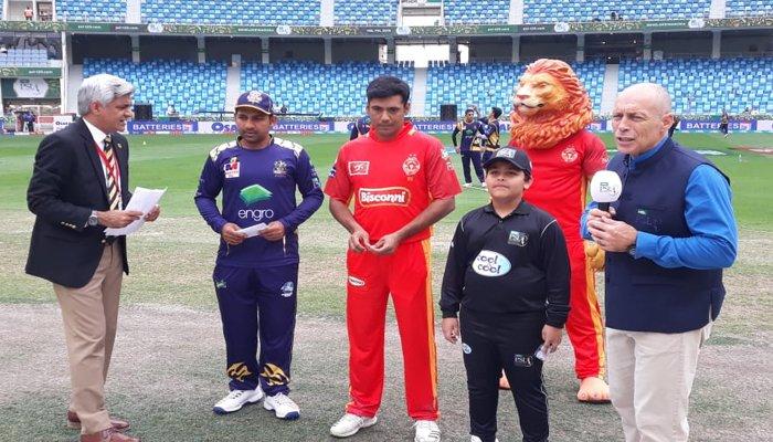 Quetta has decided to field against the United Kingdom against winning Gladiators' Tass, Cricket News