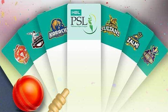 PSL Season Fore's online ticket sales start, PSL News