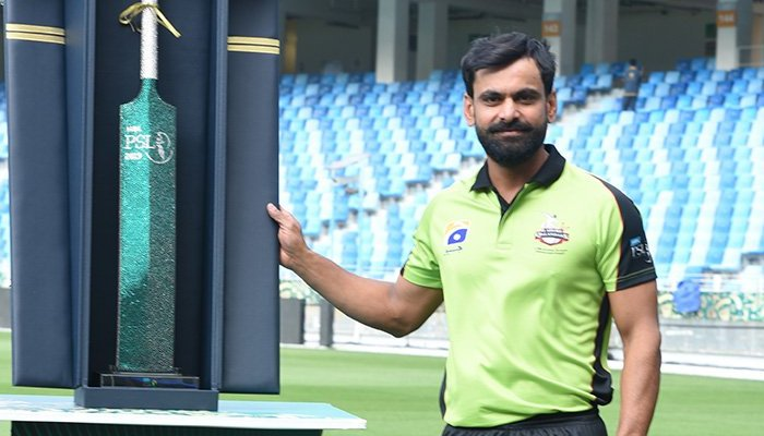 Mohammad Hafeez out  from PSl  Lahore qalander confirmed, PSL News