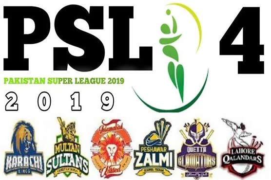 Names of umpires and match refers were announced for PSL, PSL News