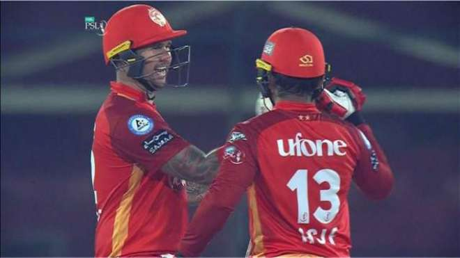PSL 4, Islamabad gave United a target of 239 runs to win the Lahore qlndrz, PSL News