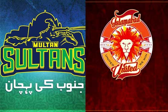 PSL For: Multan Sultanz will compete with Islamabad United today, PSL News