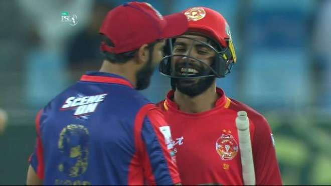 PSL4, Islamabad-based United beat Karachi Kings by 5 wickets, PSL News