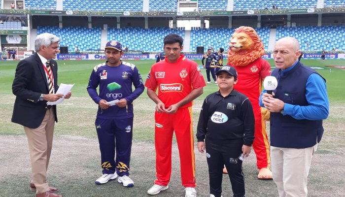 Quetta has decided to field against the United Kingdom against winning Gladiators' Tass, PSL News